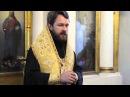 о браке и любви митрополит Иларион Алфеев
