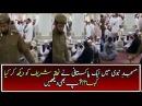 Nawaz Sharif once again gets disgraced in iShareef Main Dekhen Kia Hua suadia arabia video 2018