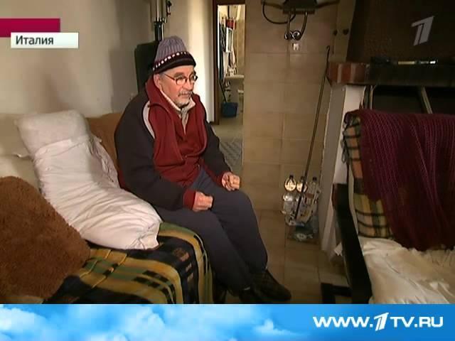 Отец Александра Литвиненко, обвинявший в смерти сына российские власти, сожалеет о сказанном Первый канал