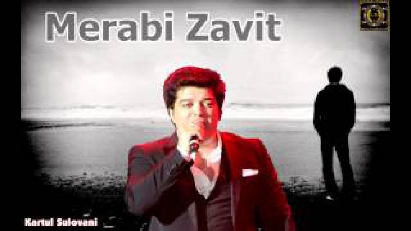 Merabi Zavit Davdivar quchebshi