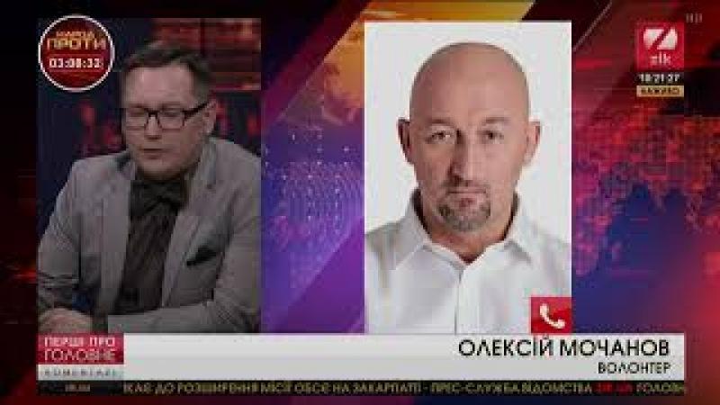 Затримання керівника Центру Офіцерський корпус Володимира Рубана з вантажем зброї