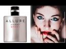 Chanel Allure Homme Sport / Шанель Аллюр Хом Спорт - обзоры и отзывы о духах