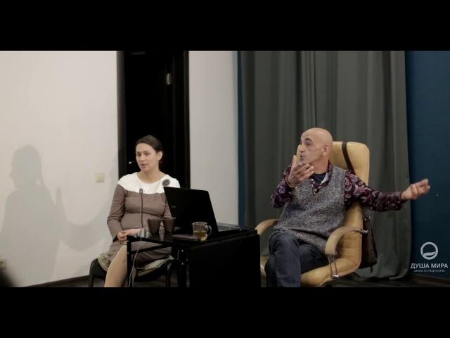 Алокананд Диаз. Октябрь 2017 Екатеринбург. Введение в HUMAN DESIGN