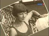 Рина Зеленая биография