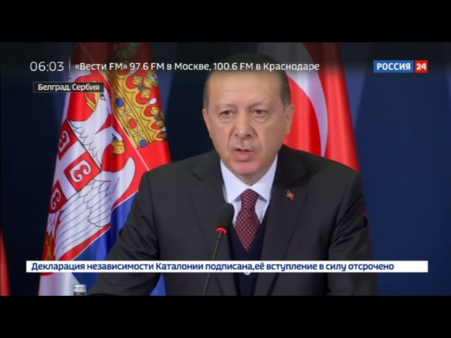 Новости на «Россия 24» • Сезон • Под послом США в Турции закачалось кресло » Freewka.com - Смотреть онлайн в хорощем качестве