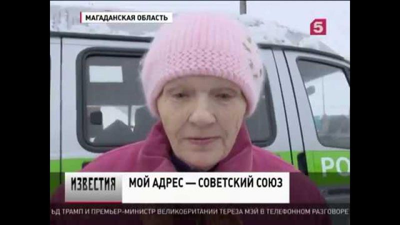 Гражданку СССР депортировали на Украину из-за паспорта СССР! [09.02.2018]