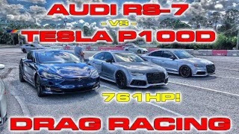 761HP Audi RS7 APR Stage 2 vs Tesla Model S P100D Ludicrous 1/4 Mile Drag Racing