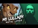 MY LULLABY Disney's Lion King 2 METAL cover version by Jonathan Young