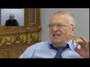 Угрозы Жириновского : трепещите!