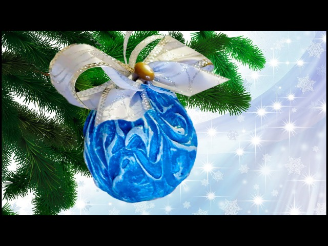 Очень красивый декор пенопластового шарика своими руками
