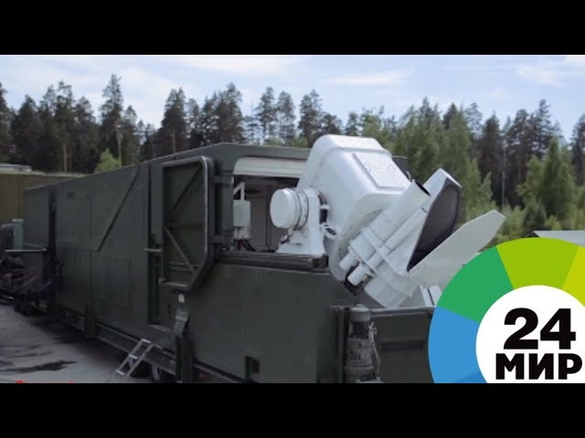 Путин: Россия достигла существенных результатов в развитии лазерного оружия - МИР 24