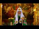 Патриарх о симптомах конца света видео