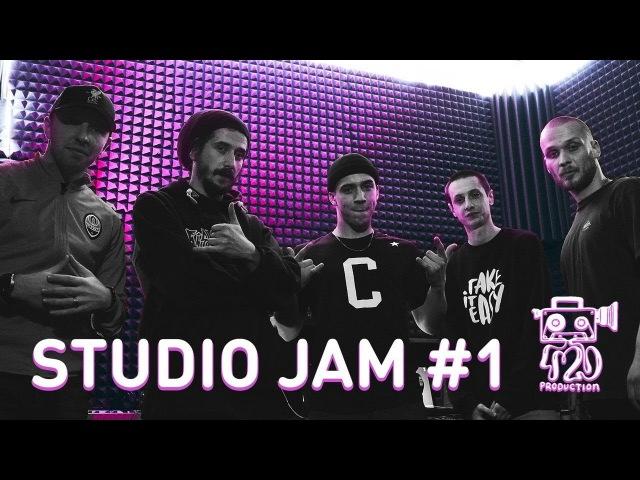 Studio Jam Cypher 1 ( НКНКТ, АрХангел, Владэст, Young Dee, Kiev Rasta Mafia, Donny)