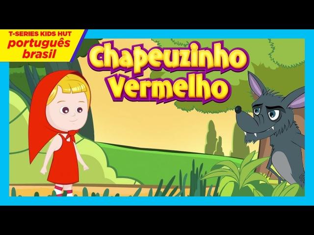 A Pequena Capuchinho Vermelho - Histórias de Embalar para crianças - Capuchinho Vermelho