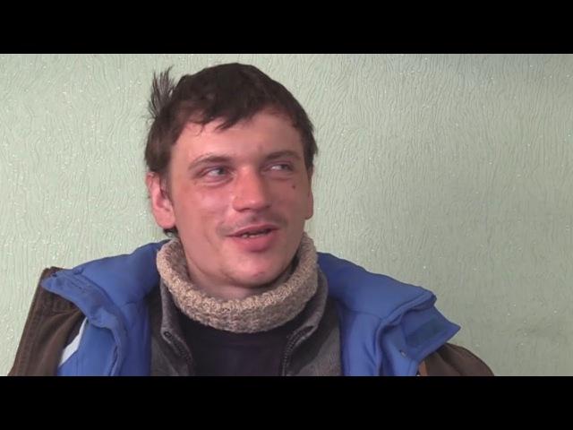 Два дня ели! Горловский ополченец каннибал поведал о голодной жизни в Новороссии Донбасс 2018