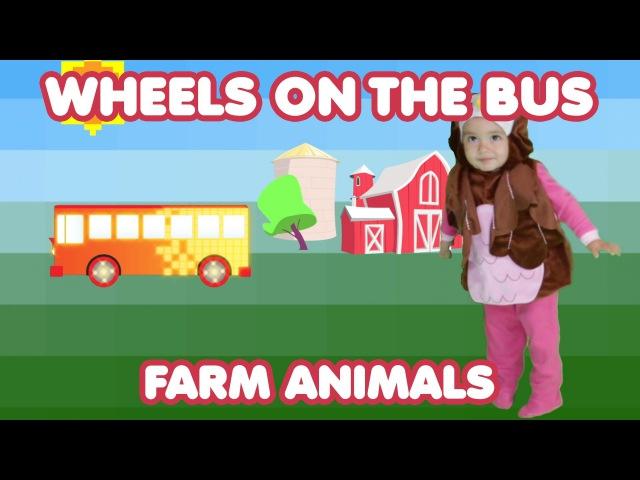 Wheels on the Bus Farm Animals | Animal Songs| Nursery Rhymes