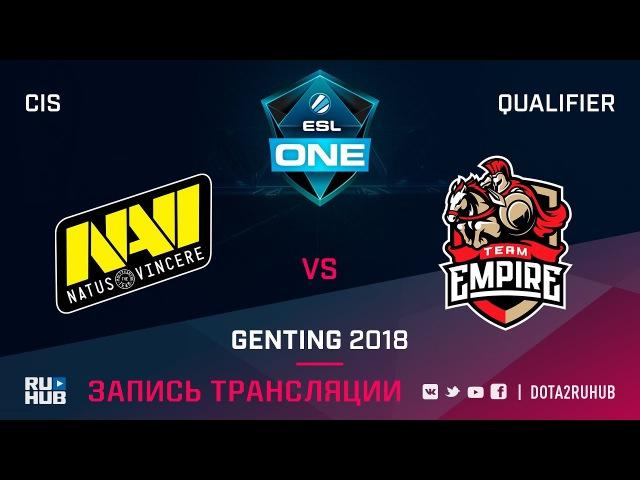 Natus Vincere vs Empire, ESL One Genting CIS Qualifier, game 1 [Adekvat, LighTofHeaveN]