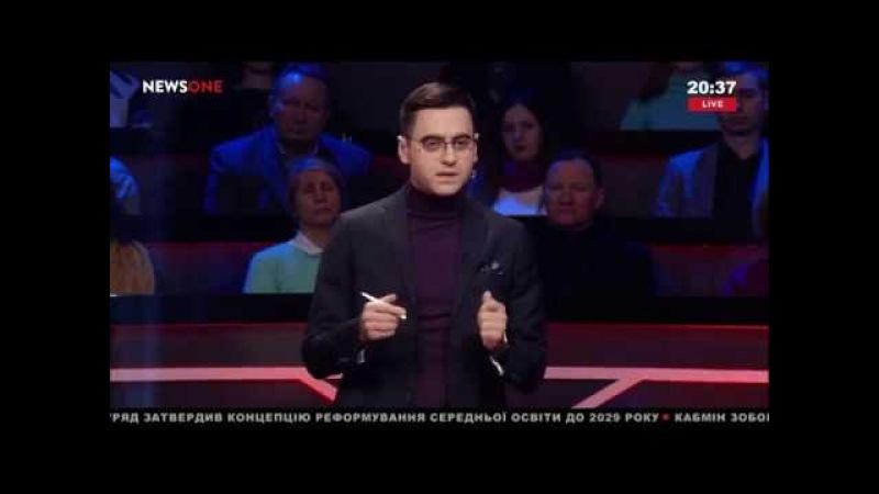 Думанский Украина не должна была отказываться от тактического ядерного оружия 13 12 17
