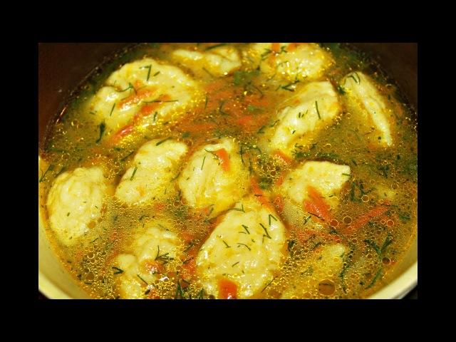 Галушки рецепт. Суп с галушками. Суп с клецками.