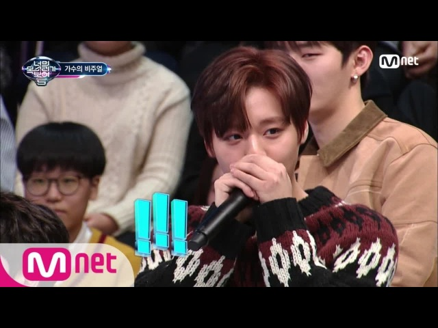 I Can See Your Voice 5 박지훈 비트박스 실력 공개! (엄지척) 180216 EP.3