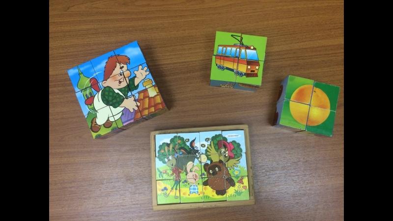 Использование кубиков в развивающих играх с ребенком