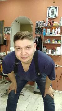 Павел Гулёмин