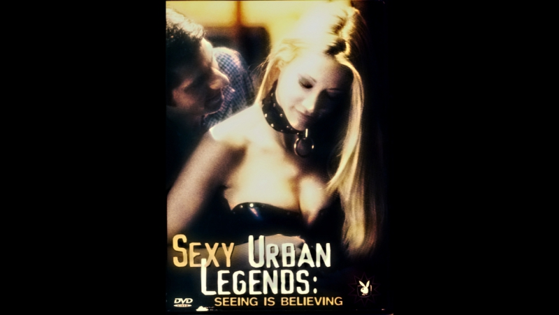 Городские секс-легенды - Сладкая месть Не входить без стука.