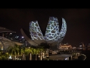 Лазерное шоу на здании Лотоса в Сингапуре