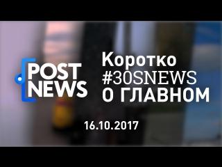 16.10 | Мария Шарапова выиграла первый турнир после дисквалификации