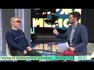 Витя АК в новом выпуске Дружко Шоу