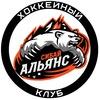"""Любительский Хоккейный Клуб """"АЛЬЯНС"""" г.Сибай"""