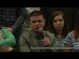 Не надо нас так спасать! Обращение к властям Украины