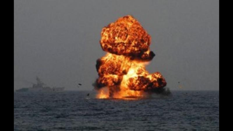 Бомба у берегов Фороса