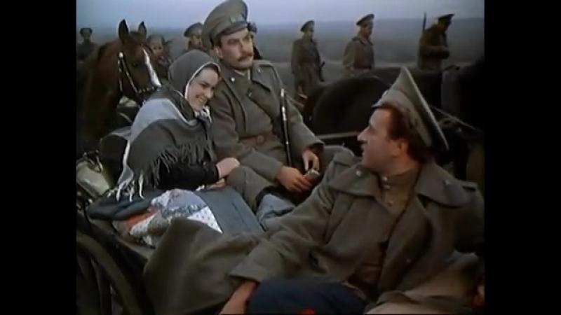 Тихий Дон - 3 серия (1957)