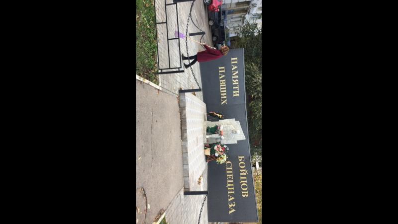 Субботник у монумента Памяти павших бойцов спецназа