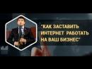 Артем Нестеренко Практические советы эффективной работы в интернет пространстве
