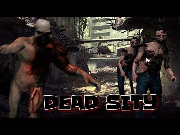 Качок зомби Dead Sity Horror