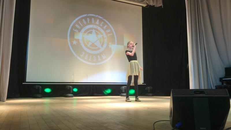 Фестиваль конкурс Богородские звезды Live