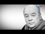 Андрей Малахов. Прямой эфир. А Вас я попрошу остаться: ушел из жизни актер Леонид Броневой