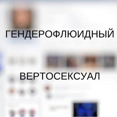 Дмитрий Анечканефтеюганский