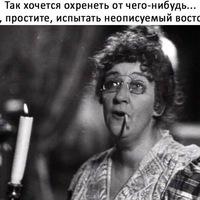 Яна Ступницкая