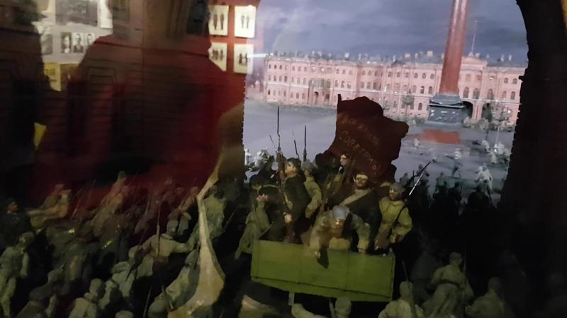 музей АВРОРА