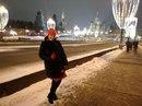 Алсу Гимадиева фото #17