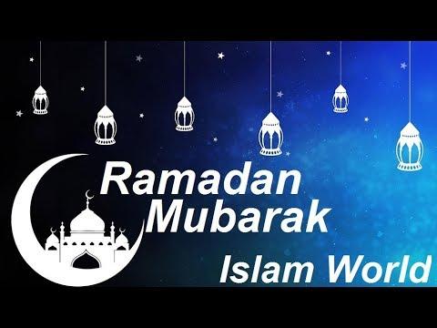ДУА Процветания На ТАРАВИХ НАМАЗ в Месяц Рамадан! Ин Ша АЛЛАХ!