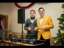 13 12 17 Отыграл для студентов Раменских учреждений на ежегодной премии МИР DJ Prigorodov Раменское IGUANARECORDS мирраме