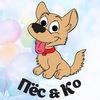 Пёс и К: Помощь животным (Екатеринбург)
