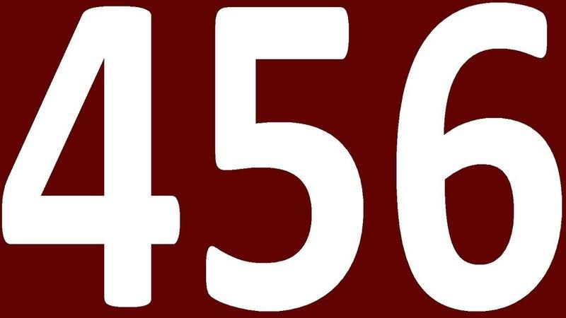 ГРАММАТИКА АНГЛИЙСКОГО ЯЗЫКА С НУЛЯ УРОК 456 АНГЛИЙСКИЙ ЯЗЫК ФРАЗОВЫЕ ГЛАГОЛЫ АНГЛИЙСКОГО ЯЗЫКА