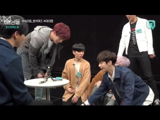[Рус.саб][29.05.2017] MONSTA X MBC Nimdle Ep.11