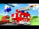 Авто Патруль - Вязкая грязь - Авто-патруль в Автомобильном Городе Мультфильмы для детей - детский