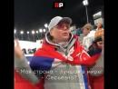 Вице-чемпионки ОИ 1994 г. в Лиллехаммере Я не уберу этот флаг! Это флаг моей нации. Величайшей в мире!